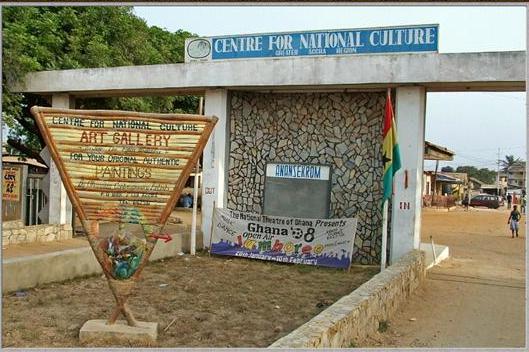 Accra-Art-Centre